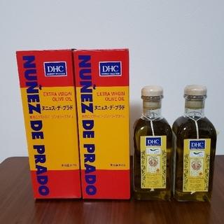 ディーエイチシー(DHC)のDHC ヌニェス・デ・プラド エクストラバージンオリーブオイル(調味料)