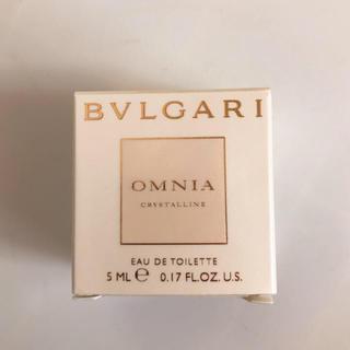 ブルガリ(BVLGARI)のBVLGARI ブルガリ OMNIA  オムニア (ユニセックス)