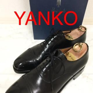ヤンコ(YANKO)の値下げ 美品 ヤンコ  ビジネスシューズ(ドレス/ビジネス)