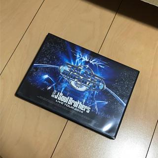 三代目 J Soul Brothers - BLUE IMPACT