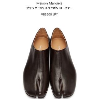 マルタンマルジェラ(Maison Martin Margiela)のMaison Margiela Tabi 足袋 フラットシューズ 30cm(ブーツ)
