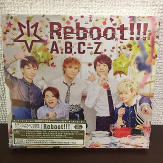 エービーシーズィー(A.B.C.-Z)のA.B.C-Z Reboot! 初回限定盤 新品未開封(アイドルグッズ)