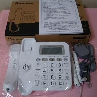 パイオニア(Pioneer)のパイオニア 留守番 電話機 新品未使用 親機のみ!(その他 )