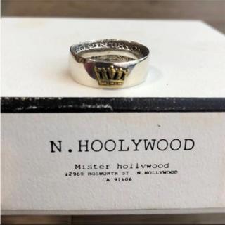 エヌハリウッド(N.HOOLYWOOD)の正規 ミスターハリウッド エヌハリウッド アンプジャパン 別注 リング 指輪(リング(指輪))