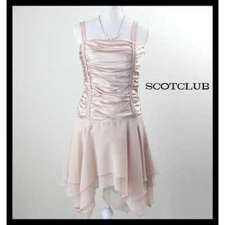 スコットクラブ(SCOT CLUB)のスコットクラブ★キャミソールドレスワンピース 9号 ピンクベージュ 結婚式(ミディアムドレス)