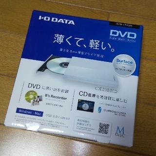 アイオーデータ(IODATA)のアイ・オー・データ   DVDドライブ(DVDプレーヤー)