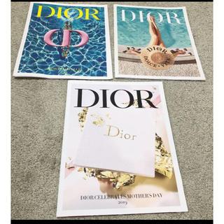 ディオール(Dior)のDior 雑誌 ブック(ファッション)