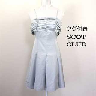 スコットクラブ(SCOT CLUB)の新品★スコットクラブ★定3.3万 サテンドレスワンピース パーティー 結婚式(ミディアムドレス)