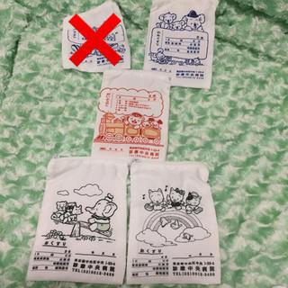 エポック(EPOCH)のおくすり袋ポーチ  4種セット(ポーチ)