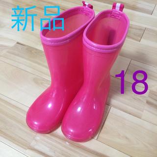 新品 長靴 18 女の子