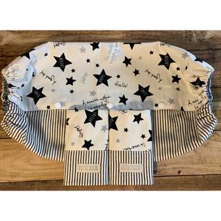 《星柄白×ヒッコリー》抱っこ紐収納カバー&よだれカバー☆Lサイズ☆(外出用品)