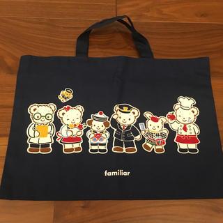 ファミリア(familiar)の今季デザイン ファミリア レッスンバッグ 青(レッスンバッグ)