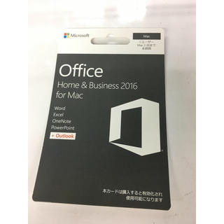 office /  word excel powerpoint その他(その他)