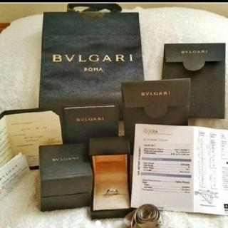 ブルガリ(BVLGARI)の定価42万 0.26ct未使用 鑑定書等一式有BVLGARI ブルガリ 婚約指輪(リング(指輪))