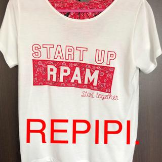 レピピアルマリオ(repipi armario)の【レピピ 】レディースTシャツ 白 160サイズ(Tシャツ/カットソー)