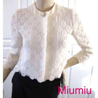 ミュウミュウ(miumiu)のmiumiu ホワイトジャケット(テーラードジャケット)