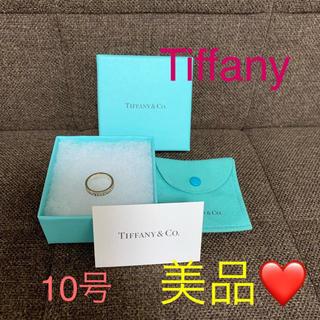 ティファニー(Tiffany & Co.)の☆☆ ティファニー リング レディースアトラス ☆☆(リング(指輪))