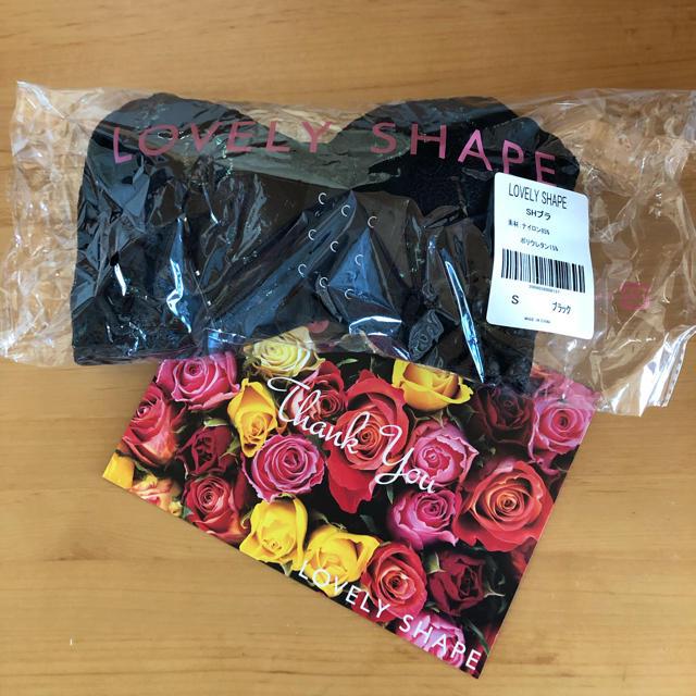lovely shape ナイトブラ レディースの下着/アンダーウェア(ブラ)の商品写真
