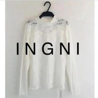 INGNI - 新品★ I N G N Iイング★起毛レースハイネックトップス