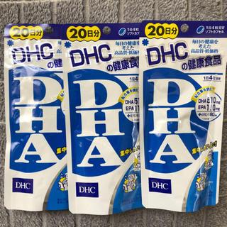 ディーエイチシー(DHC)の【新品未開封】 DHC DHA  20日×3袋  240粒(その他)
