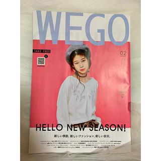 ウィゴー(WEGO)のWEGO 2017 2月号(ファッション)