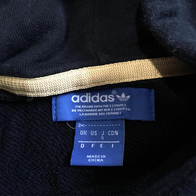 adidas(アディダス)のアディダスパーカー メンズのトップス(パーカー)の商品写真