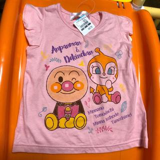 アンパンマンのTシャツと可愛いTシャツ(Tシャツ)