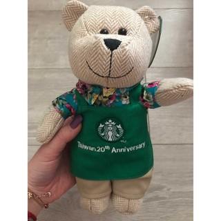 スターバックスコーヒー(Starbucks Coffee)の専用スターバックス 台湾限定 緑エプロン 男の子 ベアリスタ(ぬいぐるみ)