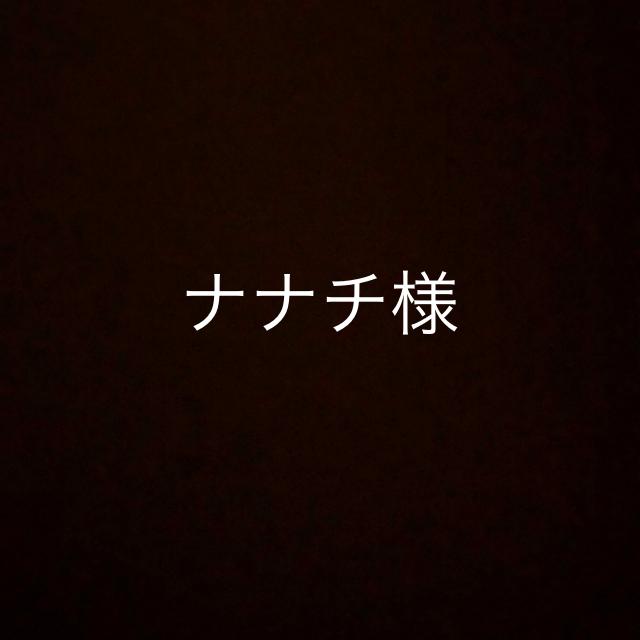 JENNI(ジェニィ)のsirter jenni ヒョウ柄コート キッズ/ベビー/マタニティのキッズ服 女の子用(90cm~)(ジャケット/上着)の商品写真