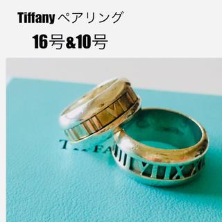 ティファニー(Tiffany & Co.)のティファニー ペアリング 10号&16号セット アトラスリング(リング(指輪))