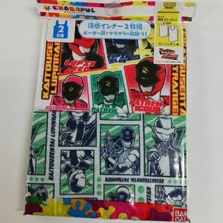 バンダイ(BANDAI)の変身インナー ランニングシャツ二枚組(下着)