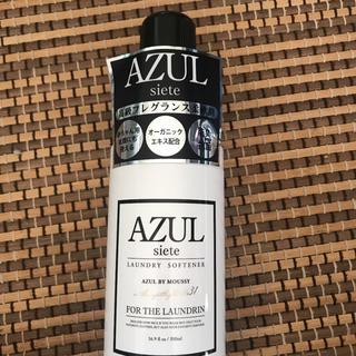 アズールバイマウジー(AZUL by moussy)のAZUL  柔軟剤 お客様専用(洗剤/柔軟剤)
