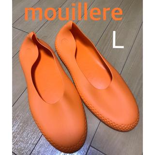 (新品 未使用)  mouillere  オーバーシューズ  L(長靴/レインシューズ)
