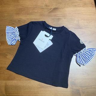 モンクレール(MONCLER)の新品 モンクレールキッズ トップス(Tシャツ/カットソー)