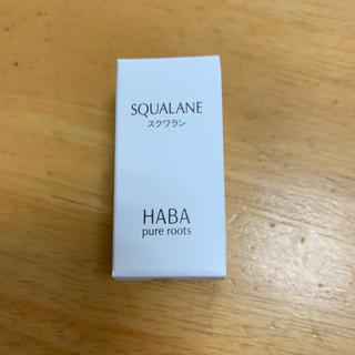 HABA - 【新品】ハーバー スクワラン15ml