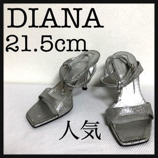 ダイアナ(DIANA)の定番 DIANA ダイアナ サンダル 21.5cm シルバー ラメ レザー(サンダル)