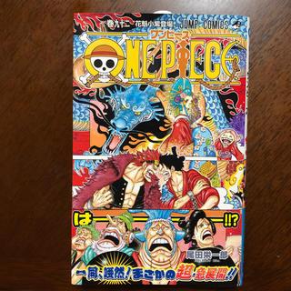 ONE PIECE  単行本  92巻