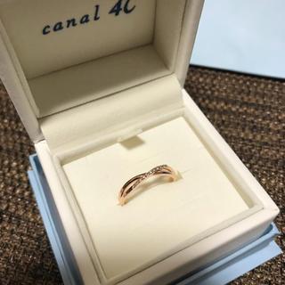 カナルヨンドシー(canal4℃)の新品 K10 ピンクゴールド リング 9号 サイズ直し可(リング(指輪))