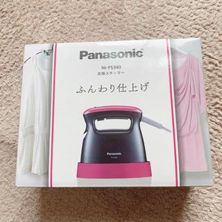 Panasonic - Panasonic 衣類スチーマーN I
