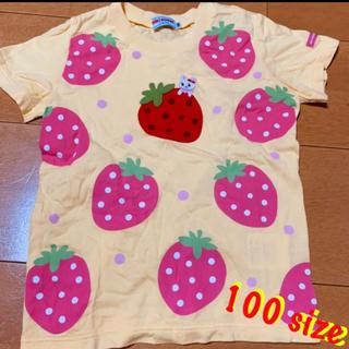 美品♡  ミキハウス   うさぎ イチゴ柄 Tシャツ キッズ 100サイズ
