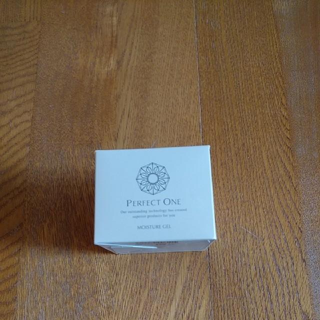 PERFECT ONE(パーフェクトワン)のパーフェクトワンモイスチャージェル未開封 コスメ/美容のスキンケア/基礎化粧品(オールインワン化粧品)の商品写真