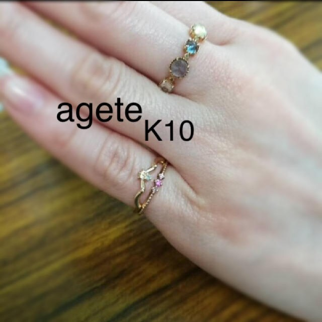agete(アガット)の値下げ アガット ダイヤウェーブピンキーリング  K10 レディースのアクセサリー(リング(指輪))の商品写真