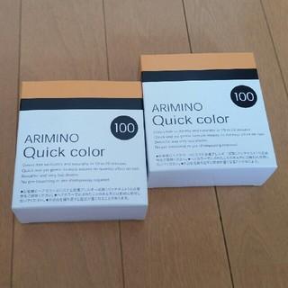 白髪ぞめ、アリミノクイックなカラーNo100.   2箱