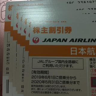ジャル(ニホンコウクウ)(JAL(日本航空))のバラ売り可 JAL 株主優待(航空券)