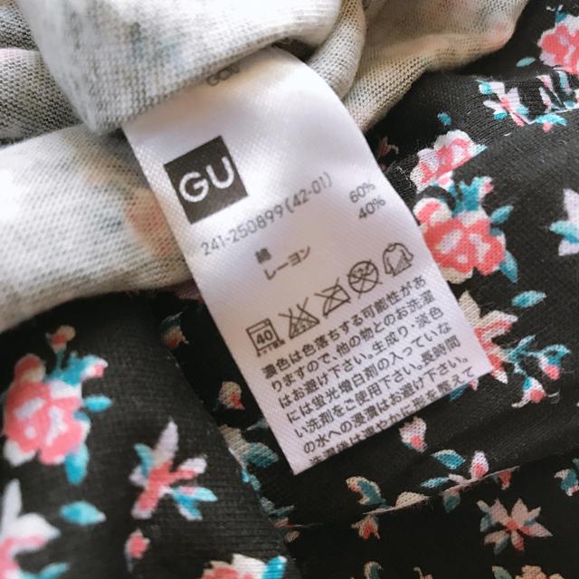 GU(ジーユー)の花柄 キャミワンピ レディースのワンピース(ミニワンピース)の商品写真