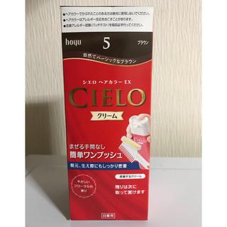 ホーユー(Hoyu)の新品☆シエロ ヘアカラーEX クリーム 5 80g(白髪染め)