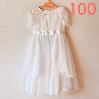 ウィルメリー(WILL MERY)の【新品 ☆ 定価 4,212円】ウィルメリー  プリンセス ドレス(ドレス/フォーマル)