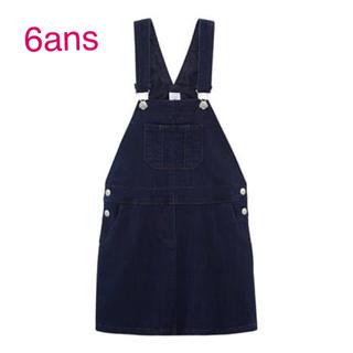 プチバトー(PETIT BATEAU)の新品タグ【プチバトー】デニムジャンパースカート 6ans(ワンピース)