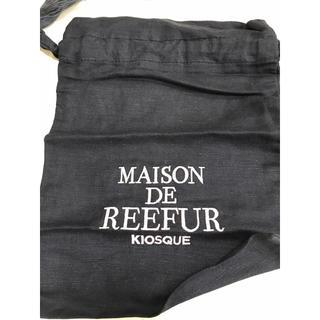 メゾンドリーファー(Maison de Reefur)のメゾンドリーファー キオスク巾着(ポーチ)