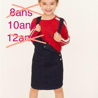 プチバトー(PETIT BATEAU)の新品タグ【プチバトー】デニムジャンパースカート 10ans (ワンピース)